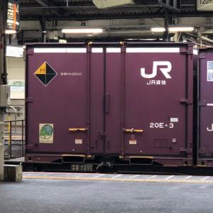 JR貨物 20Eコンテナの若番を撮影