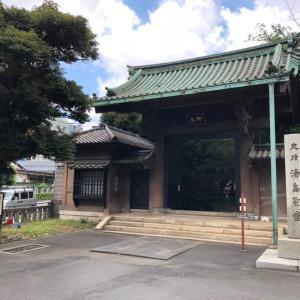 青天を衝け 平岡円四郎ゆかりの湯島聖堂を訪ねて