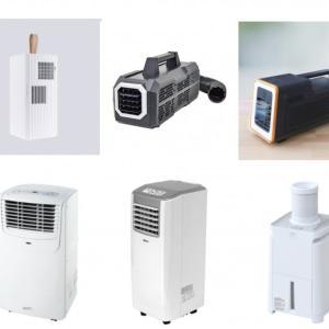人気の超小型エアコンまとめ!室外機なしで持ち運び自由!クーラーの代わりにもなる!