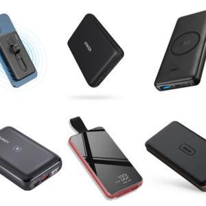 QI対応のモバイルバッテリーおすすめ7選!QI対応の機種も解説!マグネットや吸盤で張り付くタイプも紹介!