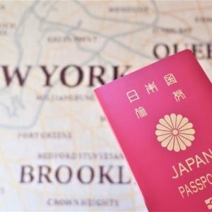 【速報】7月1日より日本を含む80か国からベトナム出入国が可能に!