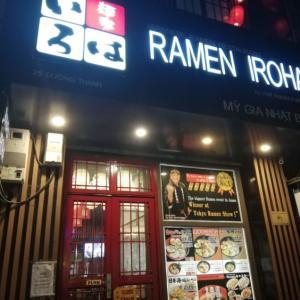 富山ブラックラーメンの名店「麵屋いろは」がベトナムハノイで楽しめる!【ベトナム生活】