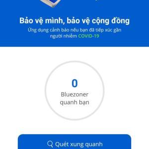 ベトナム在住者向け!コロナ感染者追跡アプリ「Bluezone」をダウンロードしよう【コロナ情報】