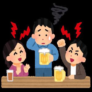 酒が飲めない私が会社の飲み会について思うこと【最近思うことあれこれ】