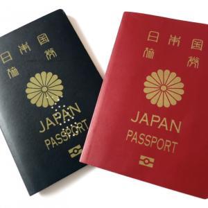 世界最強なのに所持率たったの約25%!何故日本人はパスポートを持たない人が多いのか?