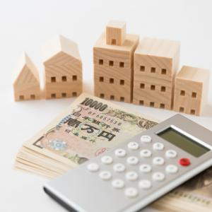 【住宅ローン】家賃を払うなら家を買う