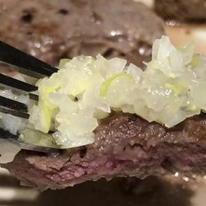 肉にのせたくなる激うまネギ塩作り方