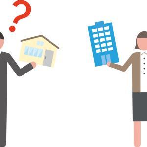 【宅建試験対策】勉強の効率を上げる方法について。この時間に勉強しよう。