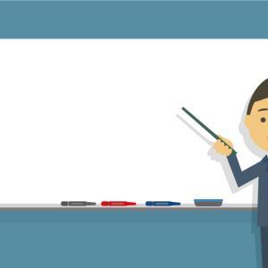 【宅建合格後】実務経験のない方は「登録実務講習」の受講が必要です。