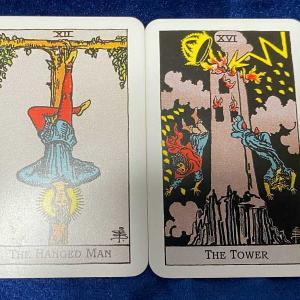 置いてかないで〜! *2枚のカード物語*