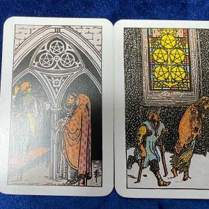 欲しいのはソレじゃない *2枚のカード物語*