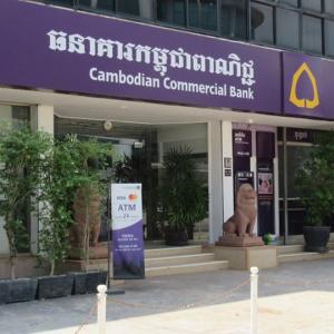 シェムリアップ タイの銀行