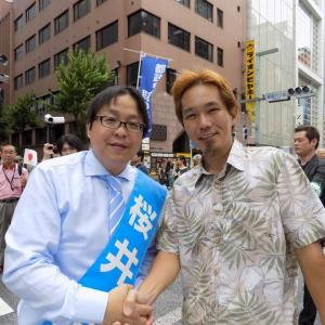 2020年7月5日は東京都知事選