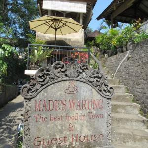 バリ島 ウブドのカフェ:Made's Warung