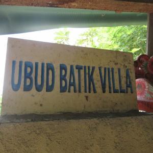 バリ島 ウブドで滞在したUbud Batik Villa