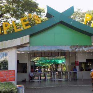 ヤンゴン最大の緑地公園【人民公園】