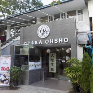 ヤンゴンの大阪王将で餃子と炒飯
