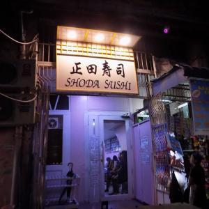 地元民に人気のヤンゴンの寿司屋:正田寿司