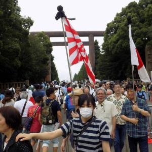 靖国神社での終戦記念日