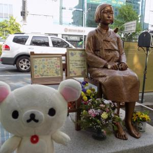 在釜山日本国総領事館前に現れた徴用工像 現場突撃