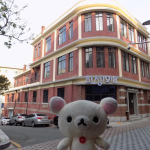 釜山に残る日本の建物 旧漢城銀行釜山支店