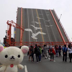 日本が残したインフラ 影島大橋ごゆるり散策