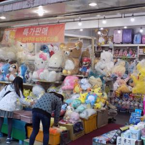 釜山の国際市場で見つけたごゆるりグッズ