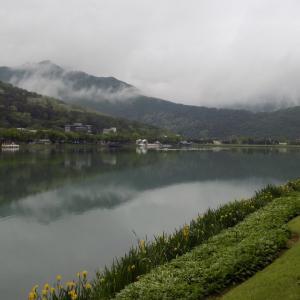 寿城池 日本人:水崎林太郎が造った大邱に残る人造湖