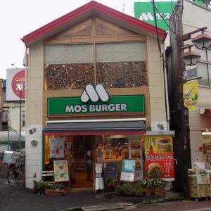 成増にあるモスバーガー1号店 ごゆるり訪問