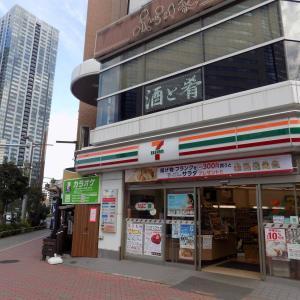 豊洲にあるセブンイレブン1号店 ごゆるり訪問