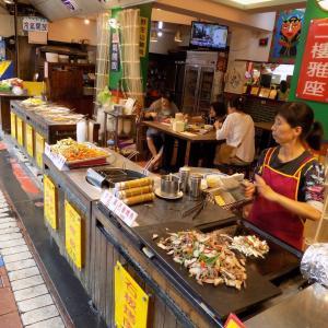 台湾の温泉地:烏来ごゆるり台湾料理