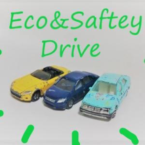 環境にも社会にも優しいエコドライブで安全運転