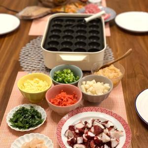 週末ごはん たこ焼きの美味しい食べ方 セリアのハロウィングッズ