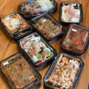 週末ごはん 何度もリピしてるお惣菜 すみっコ一番くじ!