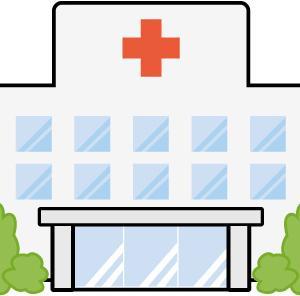 新しい病院と先生と訪問看護