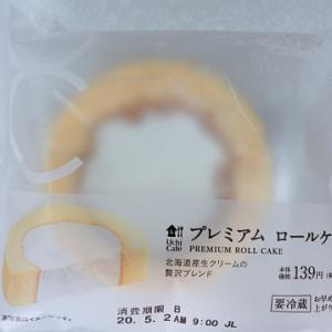 【スイーツ】「プレミアム ロールケーキ」(税込:150円)