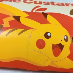 マクドナルドの限定商品 スパイシーチキンマックナゲット&ピカチュウコラボ商品を食べてみた。