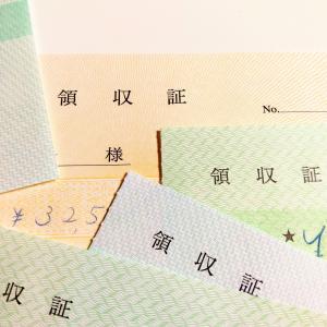 【確定申告】楽天モバイルの領収書、支払証明書、利用明細書を発行する方法