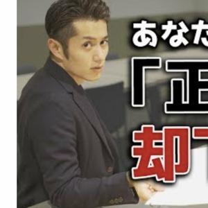成功のうらで、本田圭佑選手がやっていたこと 中村俊介選手がやっていたこと