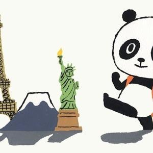 パンダの国からBonbon chocolat!