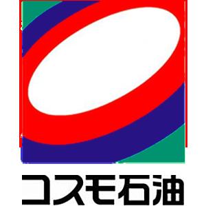 誰もが聞いたことある!?日本で有名なキャッチコピー コスモ石油