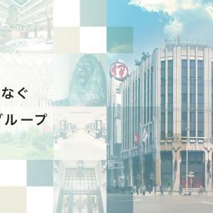 伊勢丹のキャッチコピー