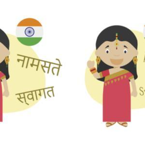 インドでの公用語は何語?ヒンディー語の勉強法や旅行で使える簡単な挨拶・フレーズ集!