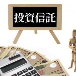 投資信託の基本とは?投資信託のポイントとは?これ一冊で基礎から運用までOK!投資信託 超入門 Kindle版|佐々木裕平|金融教育研究所