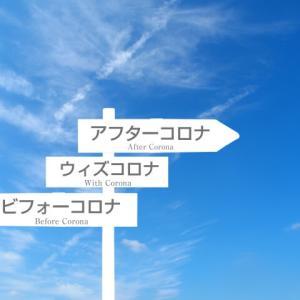 日経平均株価予想【来週(6/29~7/3)、TOPIXと比較】株価見通し