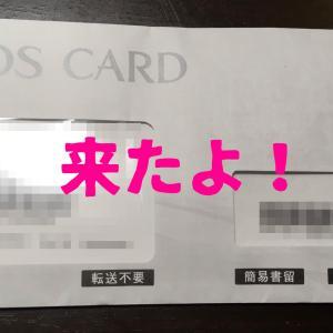 【ライフメディア】無料なのに特典盛りだくさんのカード