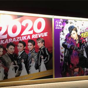 NOW! ZOOM ME!! 雪組ライブ