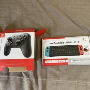 Nintendo Switch 周辺機器。