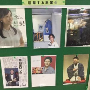 <16. 渋幕の卒業生>