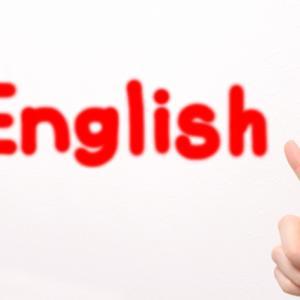 <英語参考書の古典「英文構成法」他、10冊>